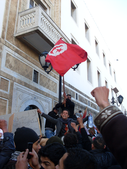 Tunisian street protests