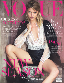 Martha Hunt on the cover of Vogue (August 2014, No. 19)
