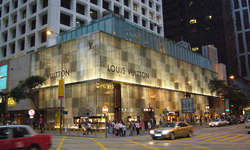 A Louis Vuitton store in Central, Hong Kong.
