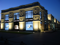 The store in Yekaterinburg (Russia)