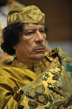Gaddafi at the twelfth African Union conference in 2009
