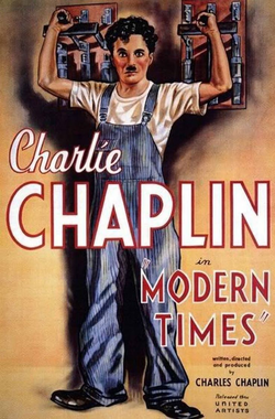 """Modern Times (1936), described by Jérôme Larcher as a """"grim contemplation on the automatization of the individual"""""""