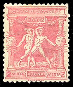 A postage stamp from the first Greek Olympic stamp set.
