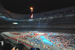Athletes gather in the stadium during the closing ceremony of the                                 2008 Summer Olympics                                in                                 Beijing                                .
