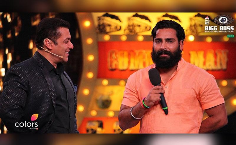Bigg Boss Kannada Title Song Mp3 Download