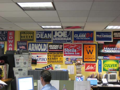FNC's Hannity production area
