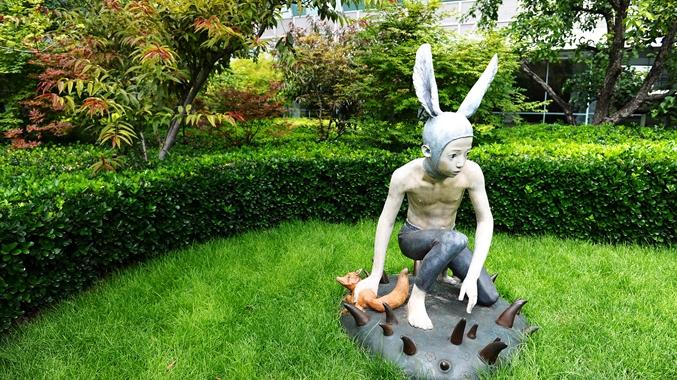Secret Garden Artwork