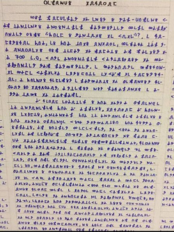 A page of Bruno's writings