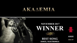 Akademia Music Awards