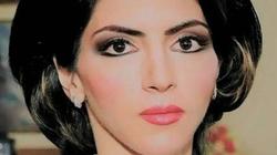 Undated photo of Nasim Aghdam
