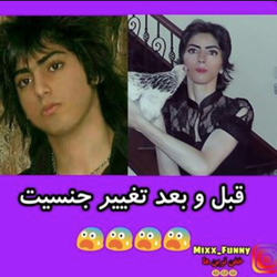 Before and after photos of when Nasim Aghdam was a Male and ultimately had a sex change.