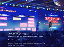 The photo of Huobi Pool announcement of their BP announcement.
