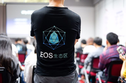 Person wearing an                               EOSeco                              t-shirt.