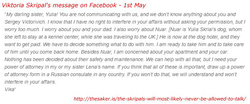 Facebook Message from Viktoria Skripal to her Uncle Sergei on May 1st 2018