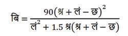 Bibhorr formula equation