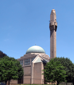 The Islamic Cultural Center of New York (Arabic:المركز الثقافي الإسلامي في نيويورك) in Upper Manhattan.