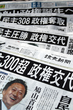 Yomiuri Shimbun                                , a broadsheet in Japan credited with having the largest newspaper circulation in the world