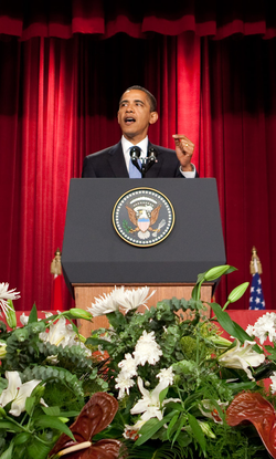 "Obama speaking on ""A New Beginning"" at Cairo University on June 4, 2009"