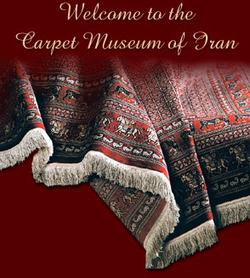 Carpet Museum of Iran / logo