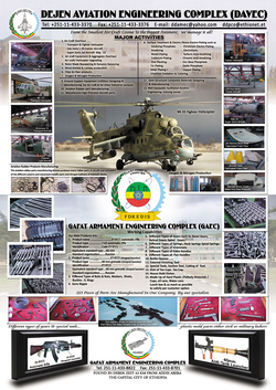 Advertisement flyer for manufacturing capabilities of the Gafat Armament Engineering Complex