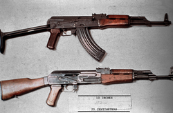 AKMS with a stamped Type 4B receiver (top), and an AK-47 with a milled Type 2A receiver