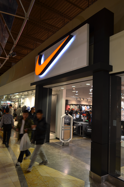 A Nike Factory Store