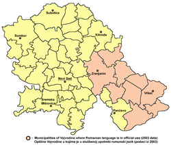 Official usage of Romanian language in                                 Vojvodina                                ,                                 Serbia
