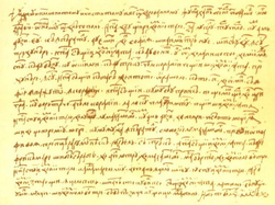 Neacșu's letter                                is the oldest surviving document written in Romanian