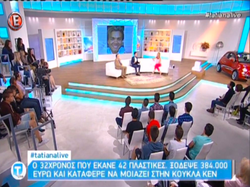 On Tatiana Chat Show Greece