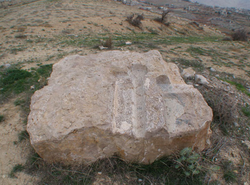 Large rock in the Aaiha plain with carved channel and circle (credit Paul Bedson and Karl Guildford)