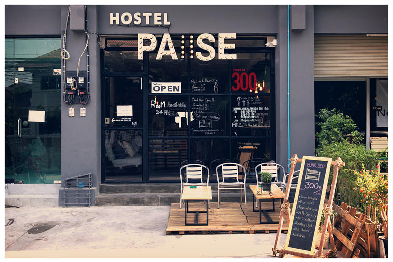 Promotional picture #0 for The Pause Hostel