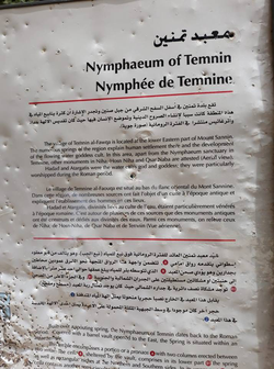 Nymphaeum of Temnin - sign