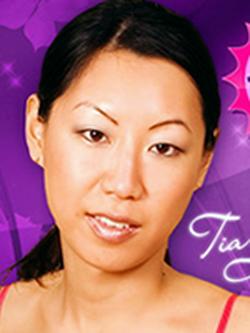 Undated photograph of Tia