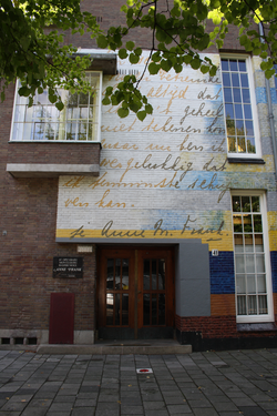 The Anne Frank School in Amsterdam