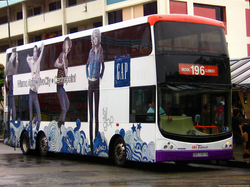 A bus with an advertisement for                                 GAP                                in Singapore. Buses and other vehicles are popular media for advertisers.