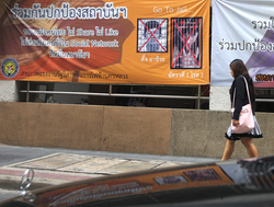 Banner in                                 Bangkok                                , observed on the 30th of June 2014, informing the Thai public that 'like' or 'share' activity on social media may land them in jail.