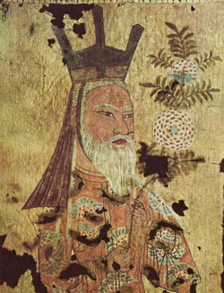 An                                 Uyghur                                                 Khagan