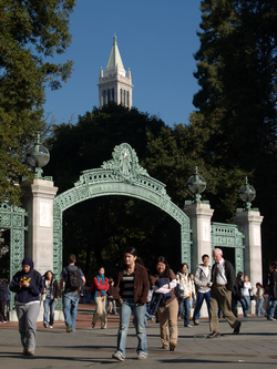 Sather gate and Sather tower (the Campanile) from Sproul Plaza on the UC Berkeley campus
