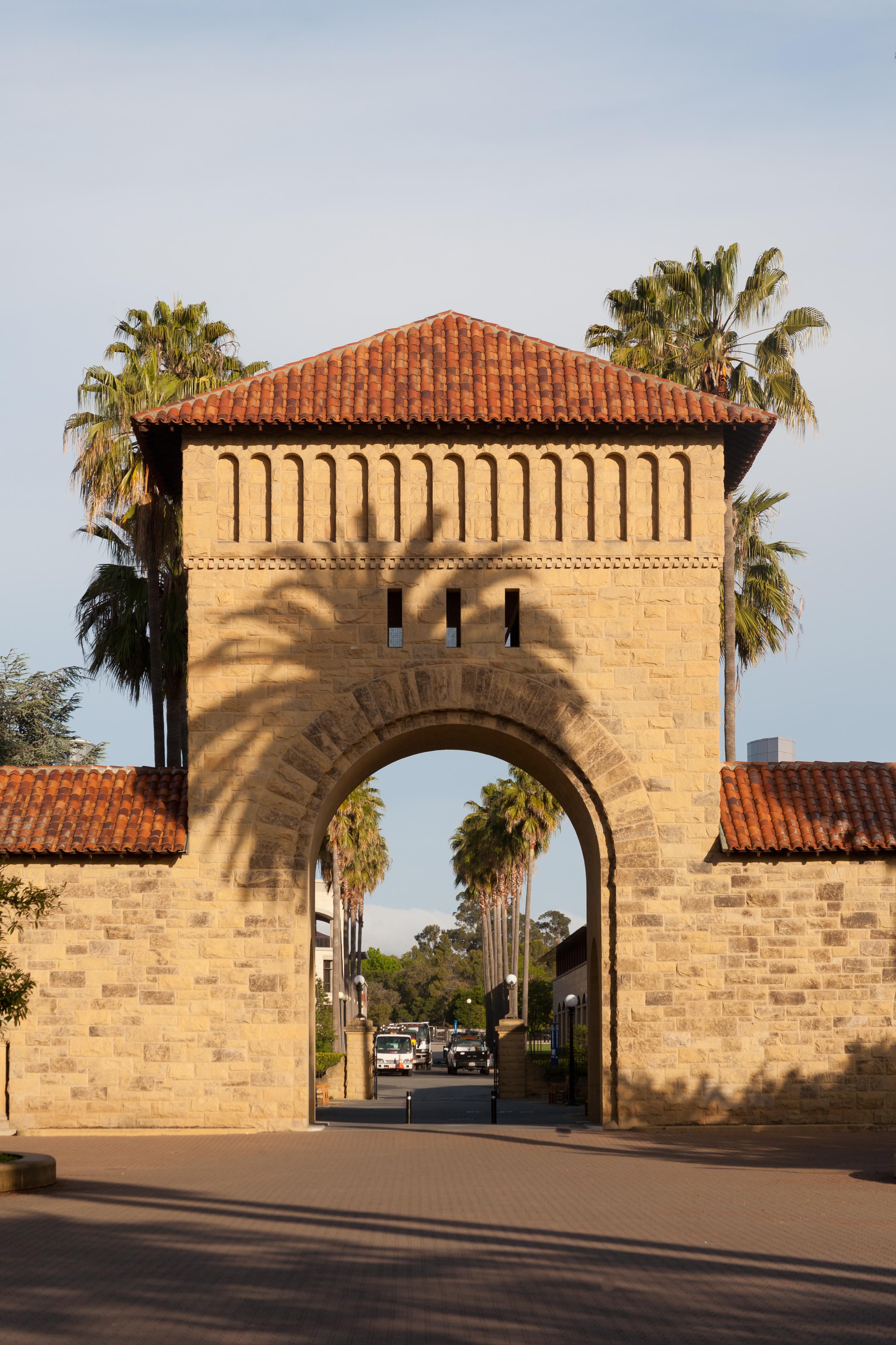 Gate to the Main Quad