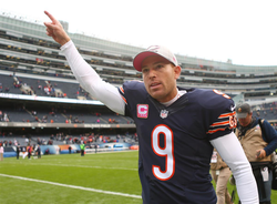 Image of Robbie Gould