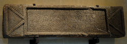 The epitaph of Imru' al-Qais (Louvre) is the earliest attested use of the word in Arabic