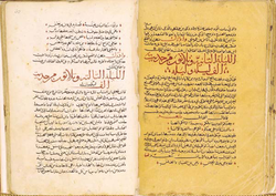 The Arabic version of One Thousand and One Nights.