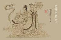 九歌 wiki, 九歌 history, 九歌 news