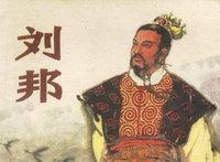 大风歌 wiki, 大风歌 history, 大风歌 news