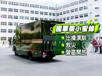 小蜜蜂(攤販) wiki, 小蜜蜂(攤販) history, 小蜜蜂(攤販) news