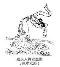 戚夫人歌 wiki, 戚夫人歌 history, 戚夫人歌 news