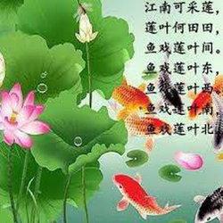 江南——《汉乐府》 wiki, 江南——《汉乐府》 history, 江南——《汉乐府》 news