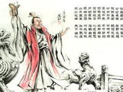 短歌行(曹操) wiki, 短歌行(曹操) history, 短歌行(曹操) news