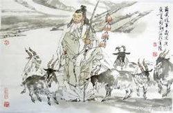 苏武(李白) wiki, 苏武(李白) history, 苏武(李白) news