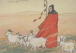苏武牧羊 wiki, 苏武牧羊 history, 苏武牧羊 news